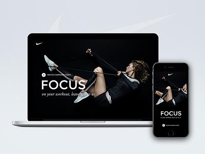 Nike Campaign - Focus focus campaign nike