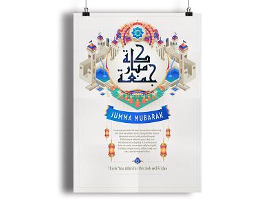 Jumma Mubarak Poster Mockup vectorartwork digitalart illustration arabiccalligraphy jummahmubarak mubarak template poster muslim islam masjid isometric