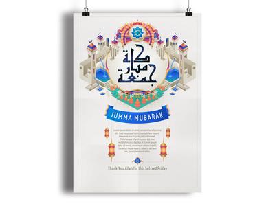 Jumma Mubarak Poster Mockup