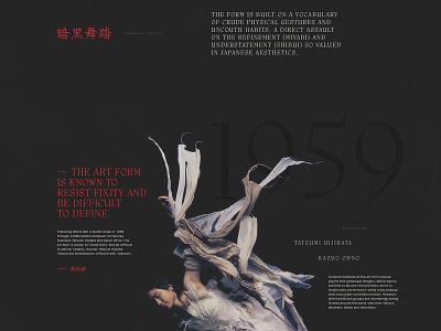 Butoh, Dance of Darkness Website [D] 2 website webdesign typography ui design concept