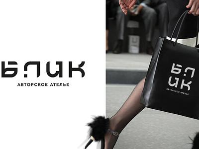 Logo BLIK logo branding vector design