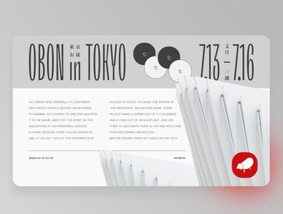 OBON | Traditional event in Japan interface clean typography branding ui logo design illustration black monochrome japan
