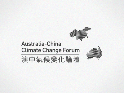 ACCCF logo australia china climate black