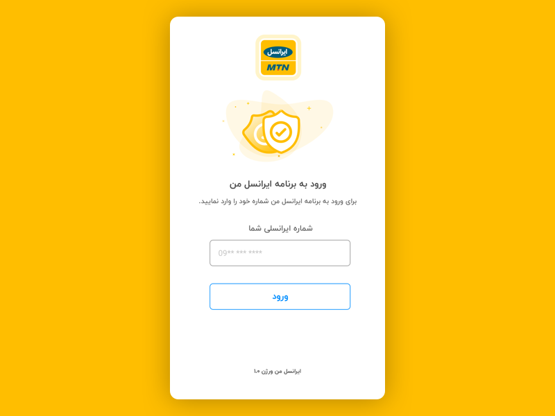 Login Page by Saeed | Dribbble | Dribbble