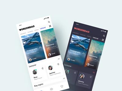 Knowledge payment illustration flat icon app ui design