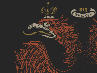 RIS  illos hand lettering label design whiskey crest illustration russian
