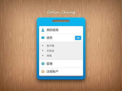The list of ui web icon wood