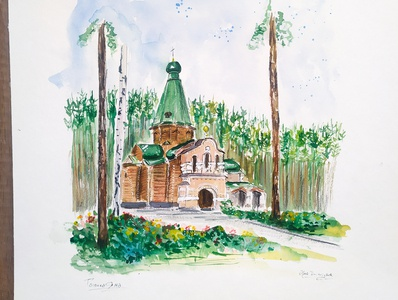 Russia fooddrawing russian russia travelsketch travel watercolour watercolor painting sketch illustration