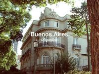 Fav Place Rebound argentina buenos aires
