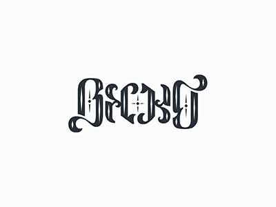 Brcko  brcko lettering ambigram
