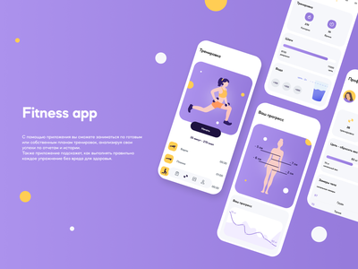 Fitness app web illustration ui minimal app ux design