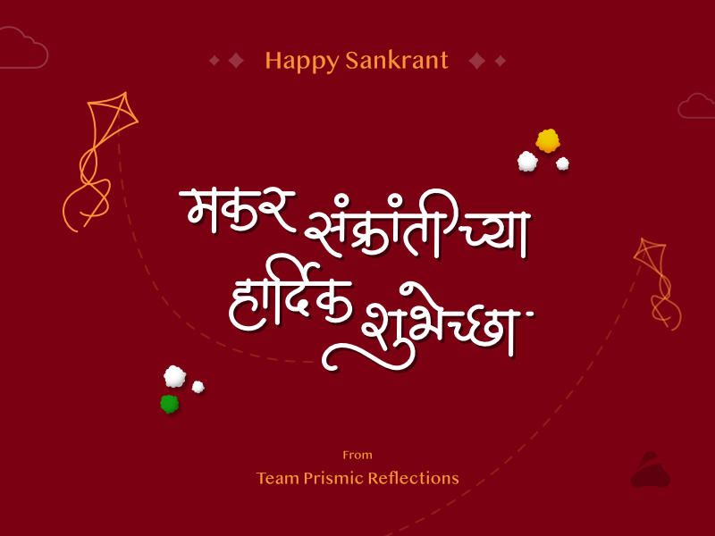 Sankrant dribbble