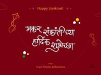 Wish you a very happy Makar Sankranti