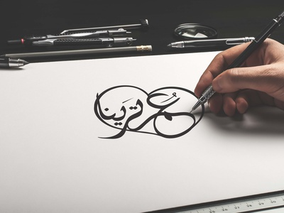 Wedding Urdu Calligraphy heart logo typogaphy wedding card logo mockup branding handmade vector wedding invite urdu calligraphy
