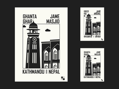 Ghanta Ghar illustration blackandwhite clock tower masque ghantaghar nepal kathmandu poster poster design