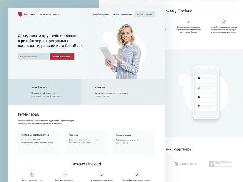 Fin Cloud (Fintech project)