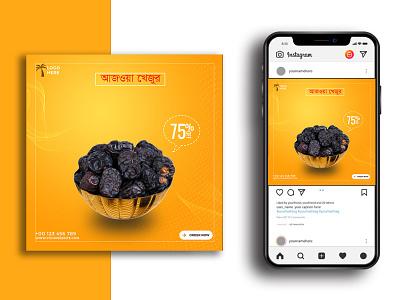 Social media templet design social media travel design social media banner branding minimal graphicdesign cover design socialmedia ads design