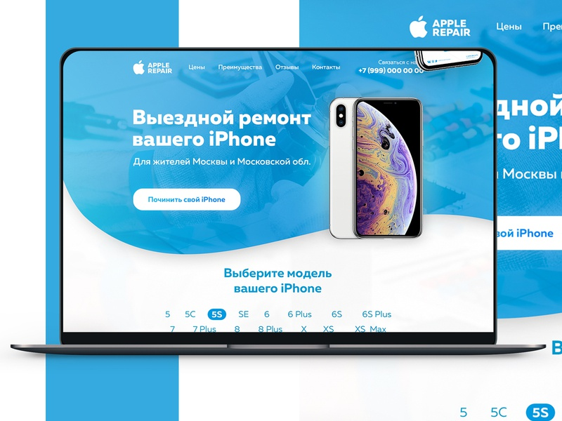 Landing Page Apple Repair white blue branding ux ui page landing page concept landing page landing design concept apple design repair apple