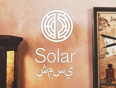 Solar luxurious logo logo design logodesign illustrator logotype graphic design design branding