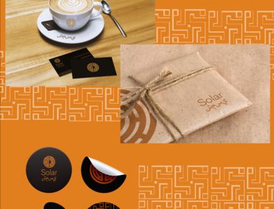 Solar packaging luxurious logo logo design logodesign illustrator logotype graphic design design branding
