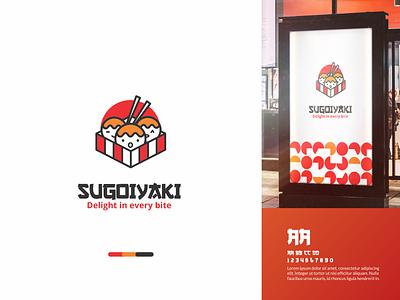 Sugoiyaki Logo flat design japanese food japan takoyaki design icon graphic design logos branding logo design minimal identity ui iconic company business logo