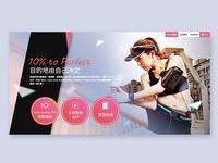 Garmin's Girl Power x Nike+ Women / Event Minisite