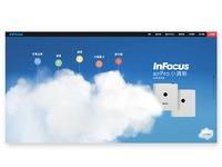 InFocus airPro - Air Detector / Product Website