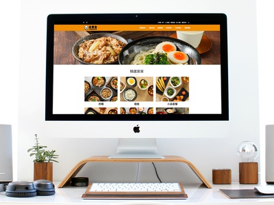 Yoshinoya 台灣吉野家官方網站 | Web Design​​​​​​​ wordpress web ui responsive redesign web design visual website marketing visual design interface brand ux web design ui