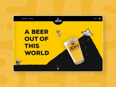 Beer Factory web design alcohol ui design beer factory beer typography ux graphic design ui web website design