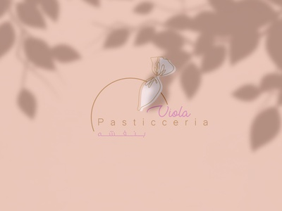 viola pastry illustration vector design logo minimal branding