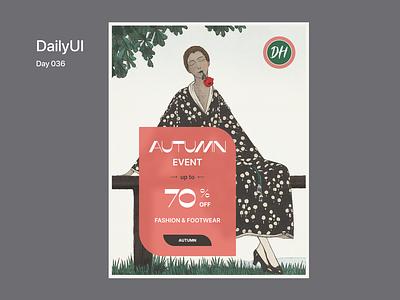 Daily UI - Day 036 - Special Offer dailyui-012 dailyuichallenge ui dailyui