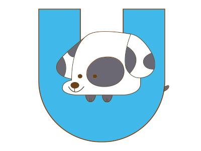 U dog alphabet