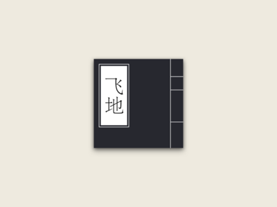 Book icon book icon