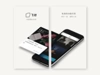 Screenshots for App Store