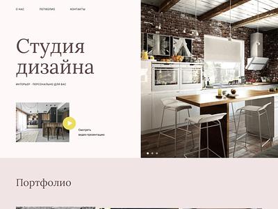 Design studio web design