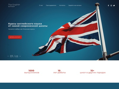The English school web design