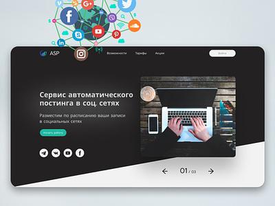 Landing page ux ui web design