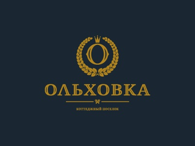 Olxovka levogrin branding logo elite cottage village alder key crown