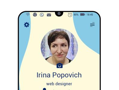 Use profile app