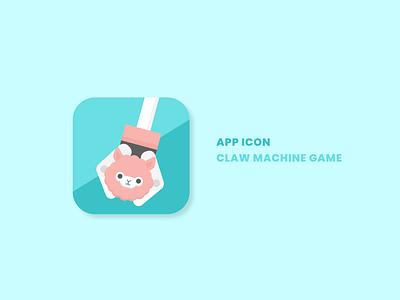 Daily UI #005 - App Icon 005 icon ui design app dailyui