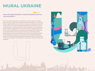 MURAL UKRAINE art branding vector kyiv ukraine mural typography type logo illustration graphic design