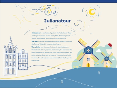 Development of a logo and corporate identity for a tour operator holland vector form style branding logotype character identity typography type logo illustration graphic design