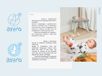 """Logo for children's clothing brand """"Dziga"""". Рart 2 fashion baby clothes clothes typography font design logotype character identity illustration branding logo graphic design"""