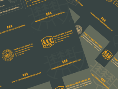 F.I.T.S. Business Cards