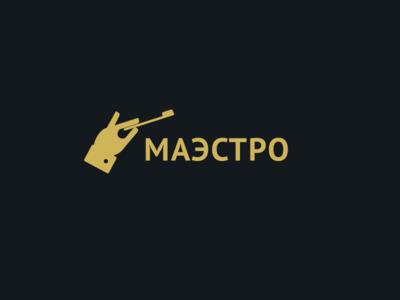Maestro — Dental clinic