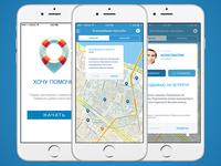 Mobile app HELP