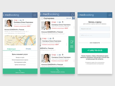 Mobile version of the site Medbooking symptoms earch lists profile doctor hospital