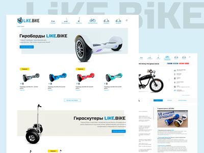 LiKE.BiKE pages
