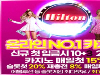 한국 최고의 온라인 카지노 카지노사이트