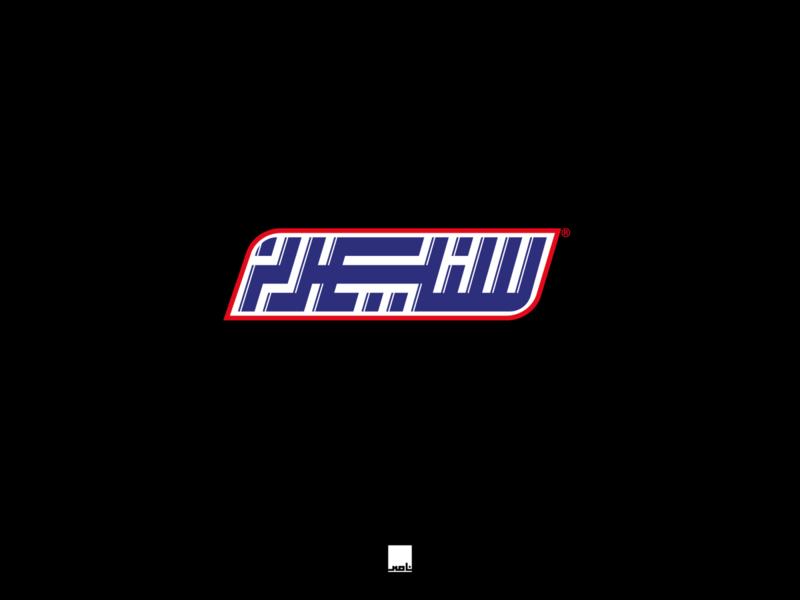 kufic rebrand calligraphy kufic typography branding logo design illustration
